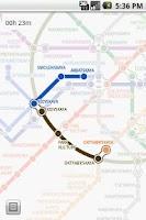 Screenshot of aMetro - World Subway Maps