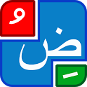 Arabic letters and tachkil icon