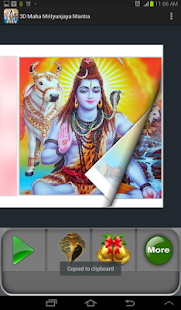 3D Maha Mrityunjaya Mantra- screenshot thumbnail