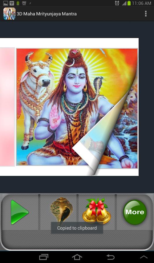 3D Maha Mrityunjaya Mantra - screenshot