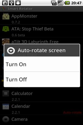 Smart Rotator- screenshot