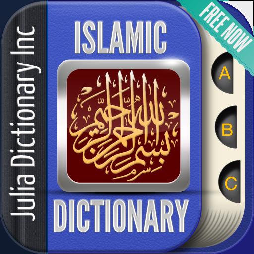 Islamic Dictionary