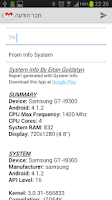 Screenshot of Info