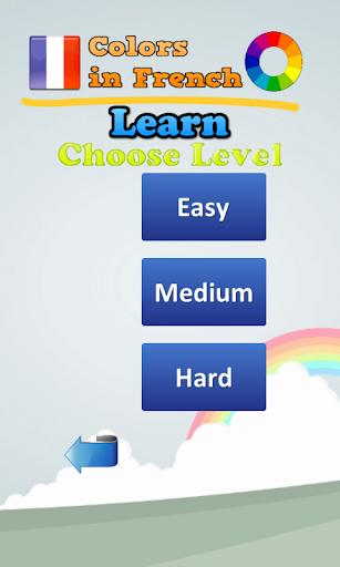免費下載教育APP|色彩學法語 app開箱文|APP開箱王