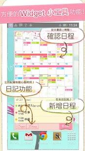 Coletto calendar~可愛筆記本,日記,照片 工具 App-愛順發玩APP