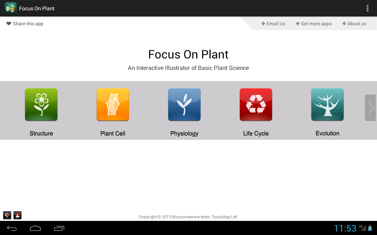 Focus on Plant- screenshot
