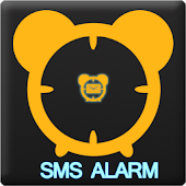 SMS Alarm(Important MSG)