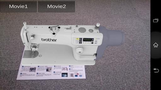 Brother S-7000DD AR