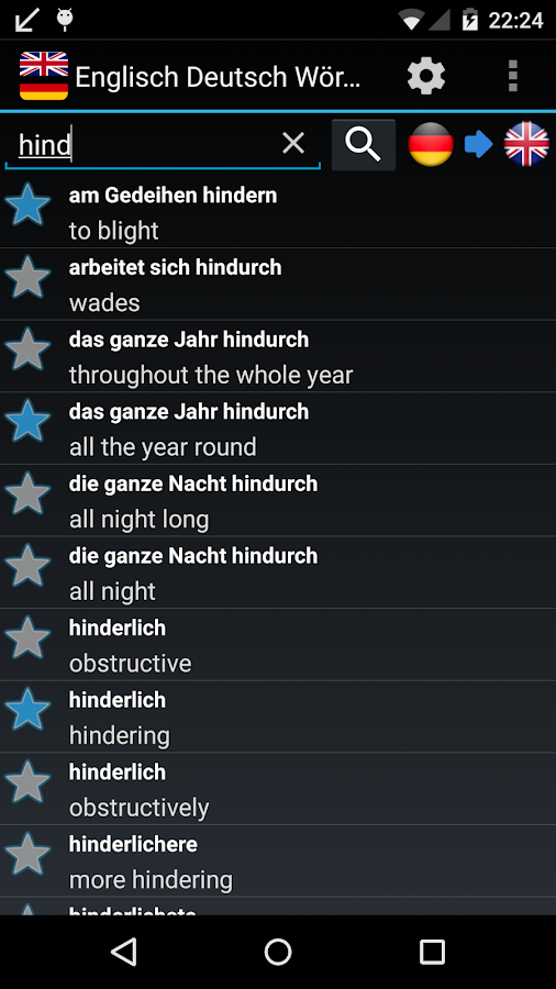 Offline English German Dict.- screenshot