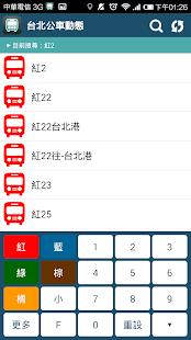 台北公車動態 - 臺北公車路線時刻表即時查詢