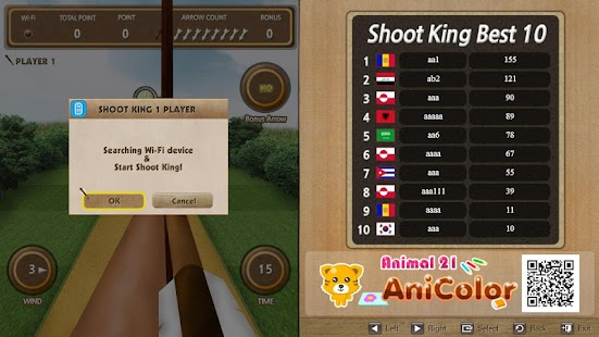 Shoot King TV - screenshot thumbnail