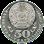 Монеты Казахстана