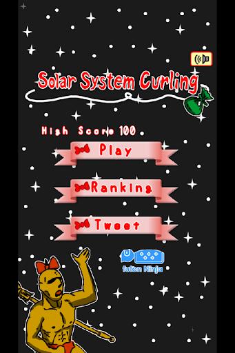 Solar System Curling