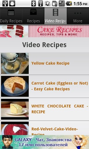 Cake Recipes! screenshot for Android