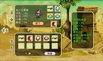 Screenshot of GirlWar