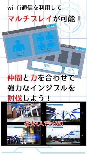 無料动作AppのKashikaSekai AR VisualizeWorld|HotApp4Game