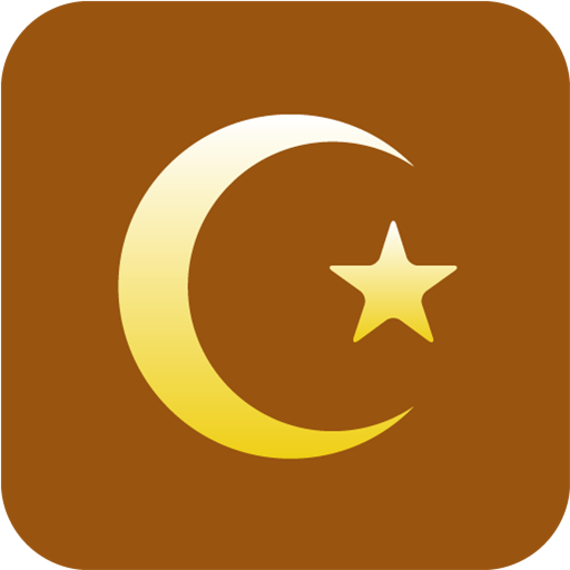 Soufisme & mystique sufi LOGO-APP點子