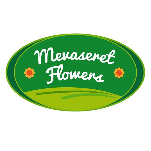 MEVASERET FLOWERS apk