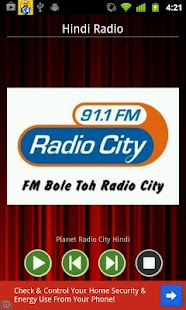 Hindi Radio - screenshot thumbnail