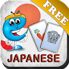 Japanese Flashcards for Kids icon