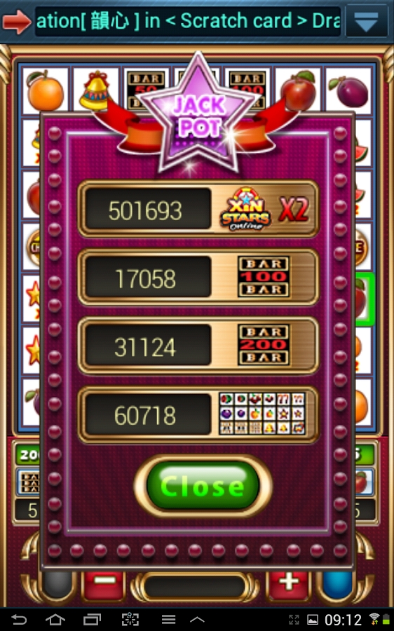 Xin Stars-Happy Bar Slot - screenshot