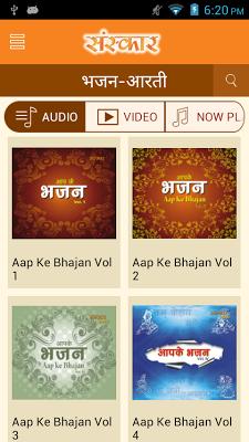Sanskar TV on Google Play Reviews | Stats