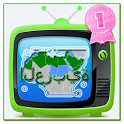 Arabic TV > 300 القنوات icon