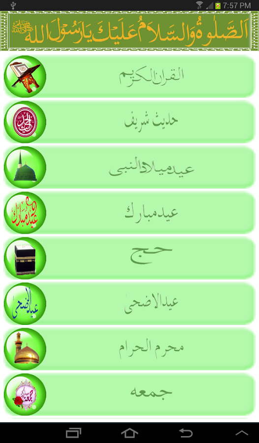 Blog archives sevenavid learn korean language in urdu free download fandeluxe Image collections