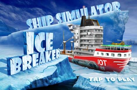 船舶駕駛模擬3D破冰