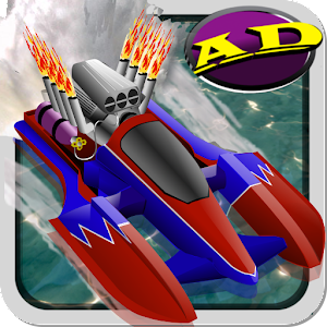 Drag Racing Boats for PC and MAC