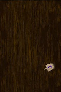 Dreidel- screenshot thumbnail