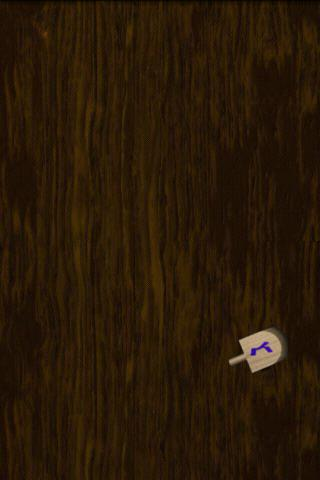 Dreidel- screenshot