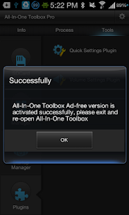 Toolbox Pro Key Manager - screenshot thumbnail