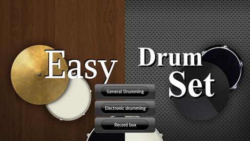 易鼓 - Easy Drum Set