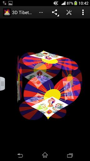 玩免費個人化APP|下載西藏動態壁紙 app不用錢|硬是要APP