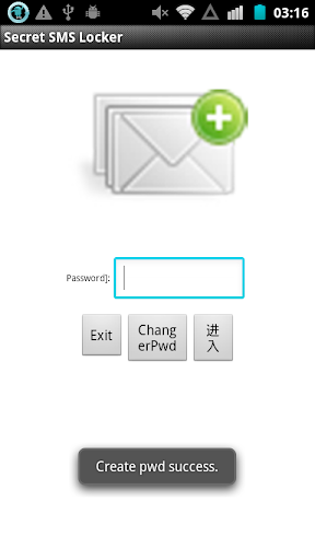 【免費通訊App】Secret SMS Locker-APP點子