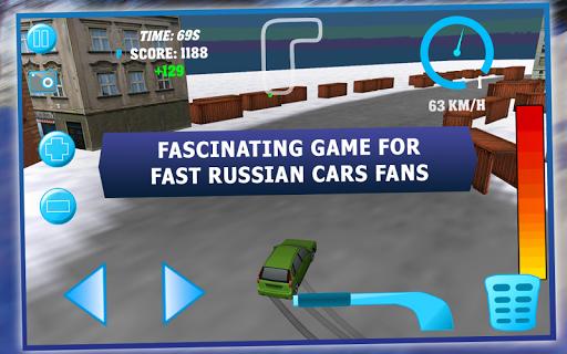 Russian Drift: Lada 2016