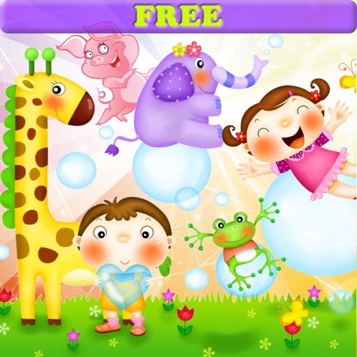 動物園拼圖的幼兒!免費 教育 App LOGO-APP試玩