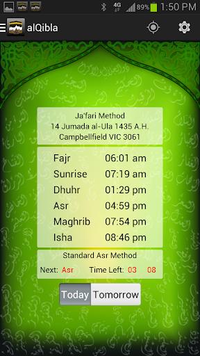 alQibla Salat Qibla HijriCal