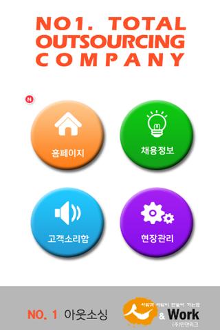Customer Center - ASUS WebStorage