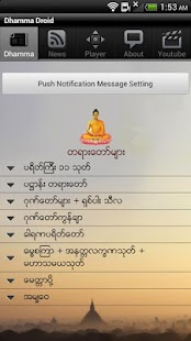 DhammaDroid
