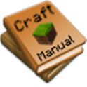 Craft Manual