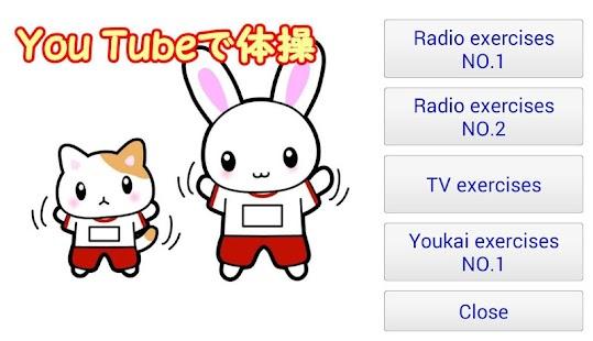Radio exercises of Japanese - náhled