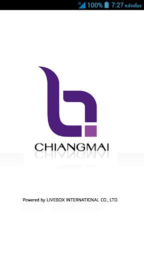 NBT Chiangmai