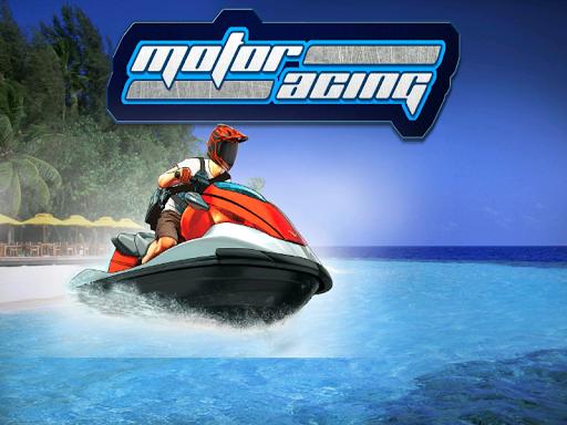 3D賽車遊戲摩托車