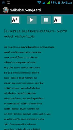 【免費書籍App】Saibaba Evening Aarti-APP點子