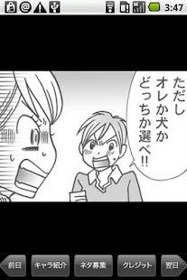 Ms. Kotobuki 35yo vol.1- screenshot thumbnail