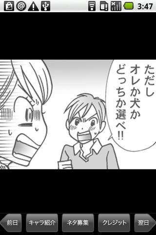 Ms. Kotobuki 35yo vol.1- screenshot