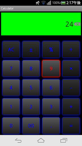 Scientific calculator for pc youtube.