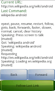Speech Web Browser - screenshot thumbnail
